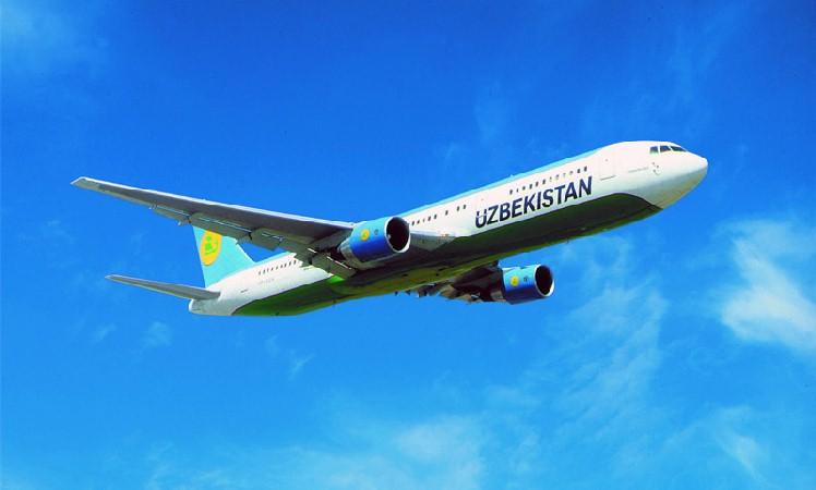 年末・年始特別企画 ウズベキスタン航空利用 5日間